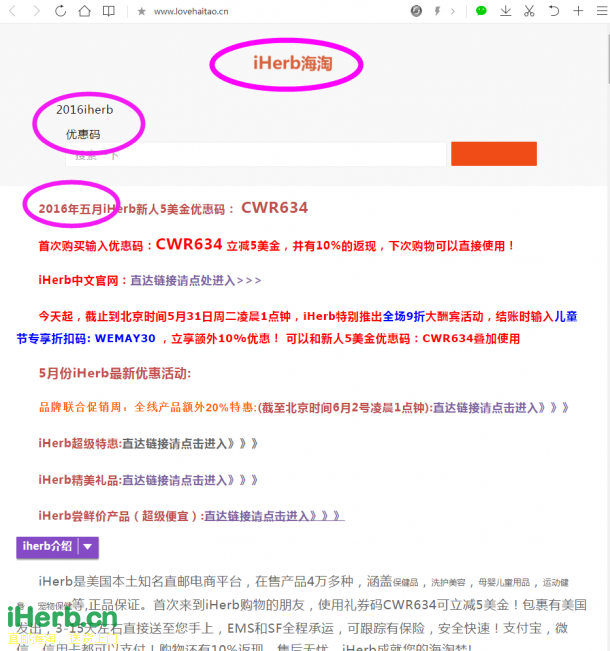cwr634网站_副本.png