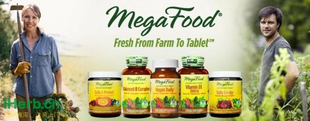 Megafood-large.jpg