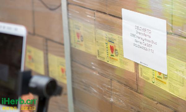 直接从厂商仓库运抵佩里斯仓库的商品的运单.jpg