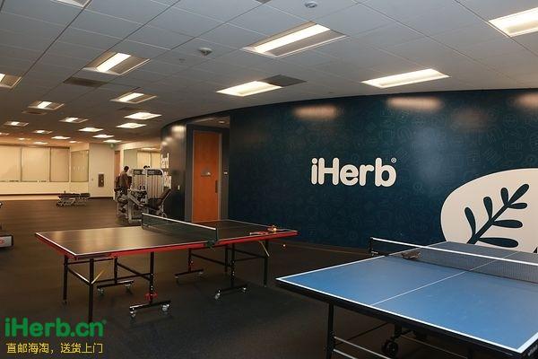 iHerb尔湾办公区健身房