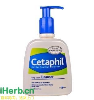 cetaphil 洗面奶.jpg