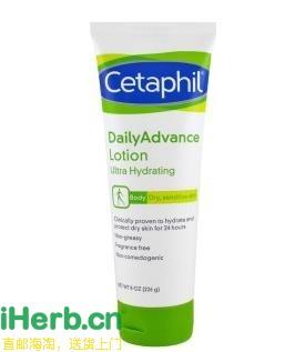 cetaphil 乳液.jpg