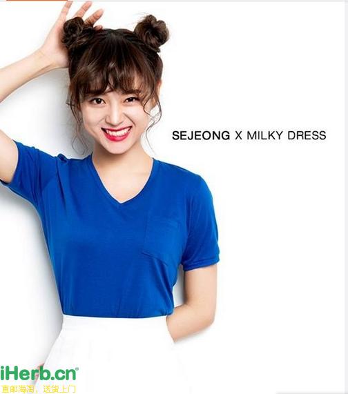 MILKY DRESS 金世正F4.png
