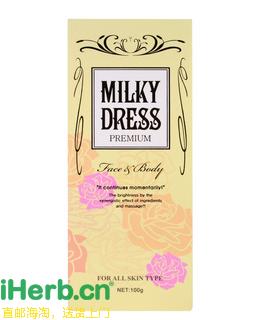 MILKY DRESS2 .png
