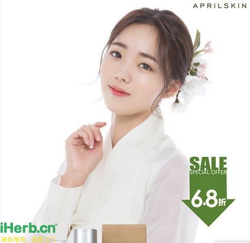 蔡秀彬 APRIL SKIN4.jpg