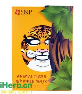 SNP 老虎面膜.png