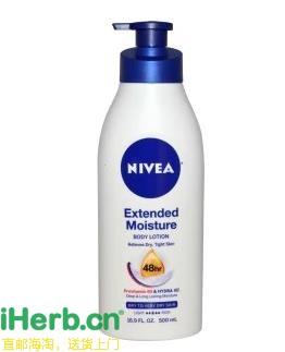 NIVEA 超长保湿身体乳.jpg