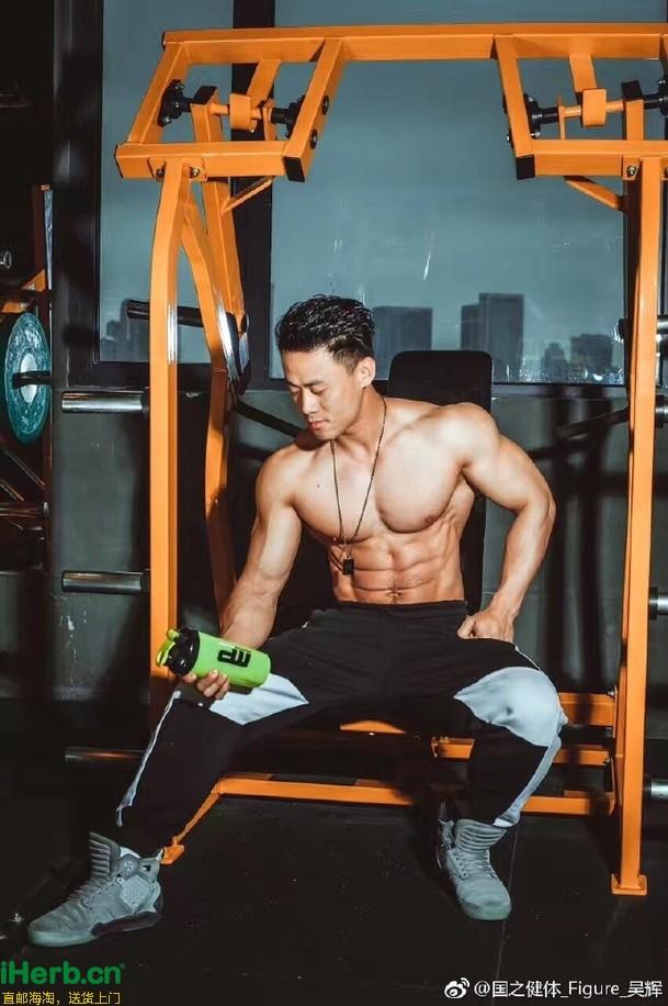 肌肉科技 吴辉 摇摇杯.jpg