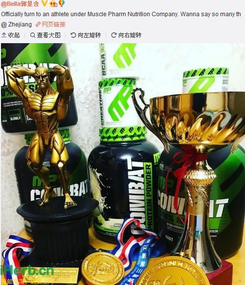 MP 郭昱含 MP产品(大图).png