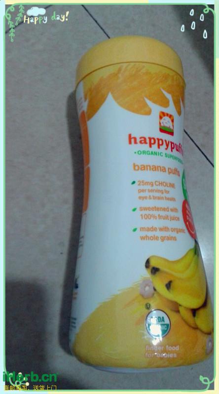禧贝香蕉泡芙 .jpg