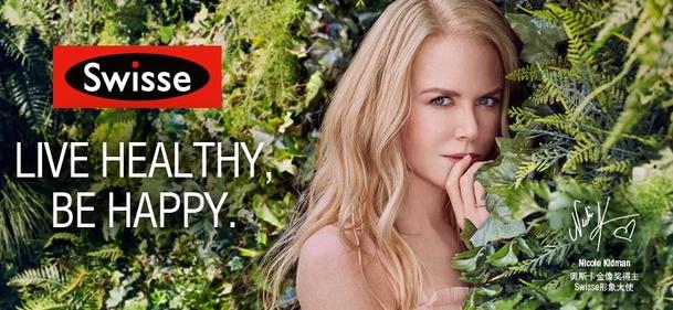 #买Swisse到iHerb#Swisse高强度叶绿素 薄荷味+混合莓果味