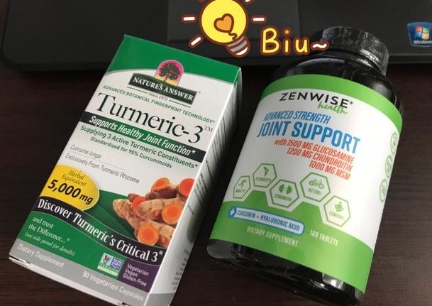 iherb晒单Zenwise Health高级强度关节支持+Nature's姜黄