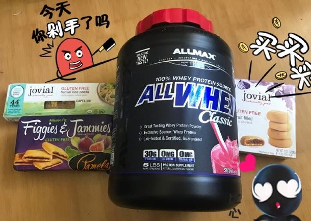 棕色意面/无花果馅饼干/ALLMAX乳清蛋白