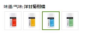 3.四种香型的体香剂.png
