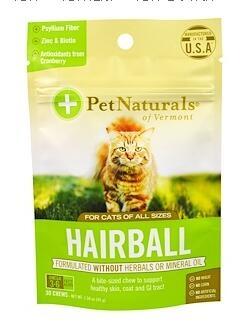 6。Pet Naturals of Vermont, Hairball美毛养肠咀嚼片,适合猫,30片,1.59 oz (45 g).jpg