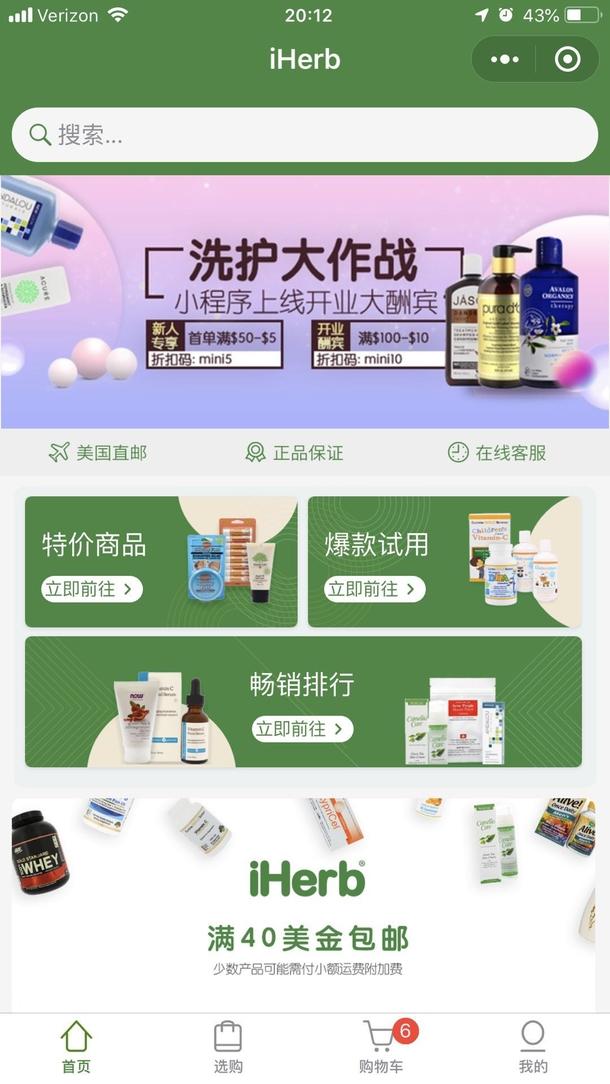 WeChat Image_20190107201813.jpg