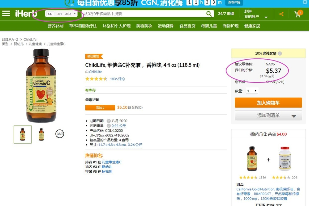 WeChat Image2.jpg