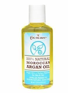 5. Cococare, 100%天然摩洛哥坚果油,2 液量盎司(60 毫升).jpg