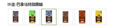 6种巧克力.png