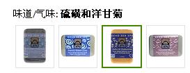 7.4种油性皮肤香皂.png