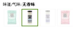4。4种香型.png