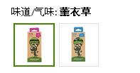 5.2种香型.png