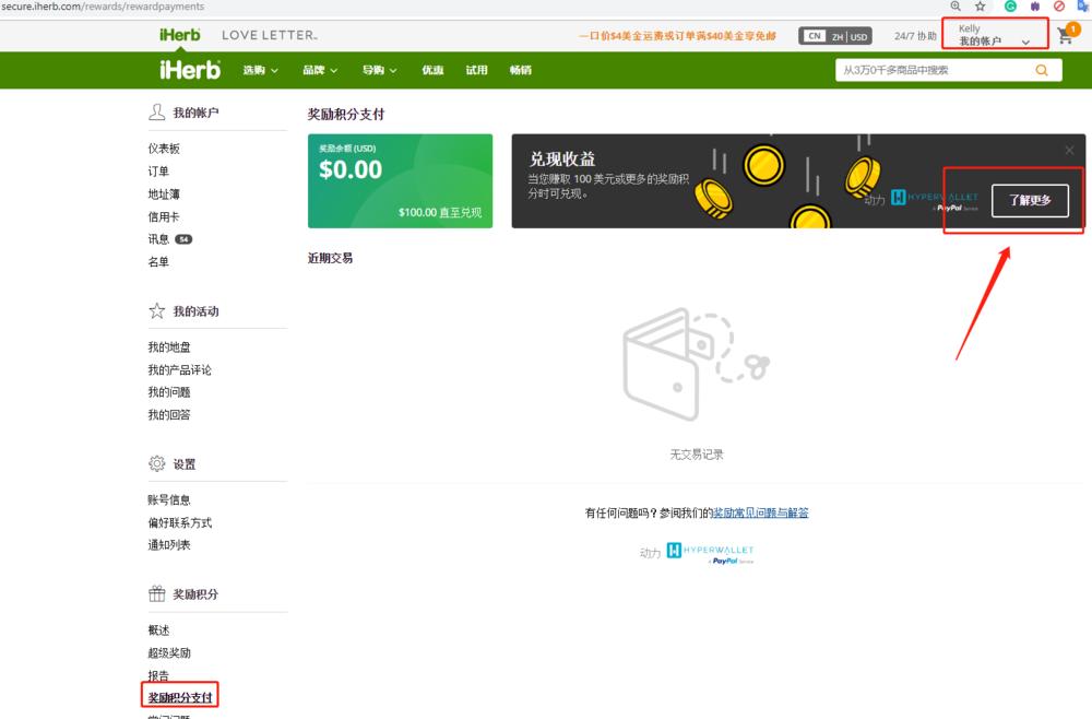 WeChat Image_20191030141230.png