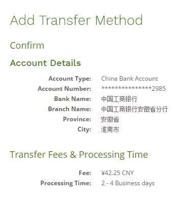 WeChat Image_20191030141515.jpg