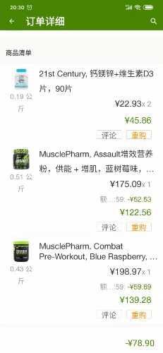 Screenshot_2019-12-01-16-38-28-009_com.miui.gallery.jpg