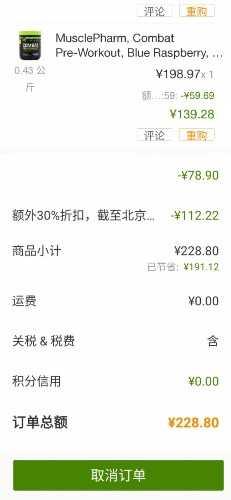 Screenshot_2019-12-01-16-38-33-919_com.miui.gallery.jpg