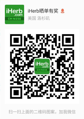 iHerb微信