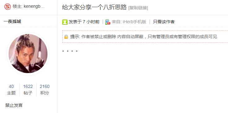 QQ浏览器截图20200410165207.png
