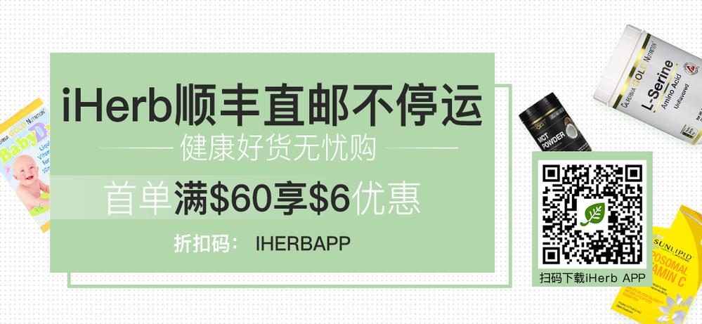 小程序banner (1).png