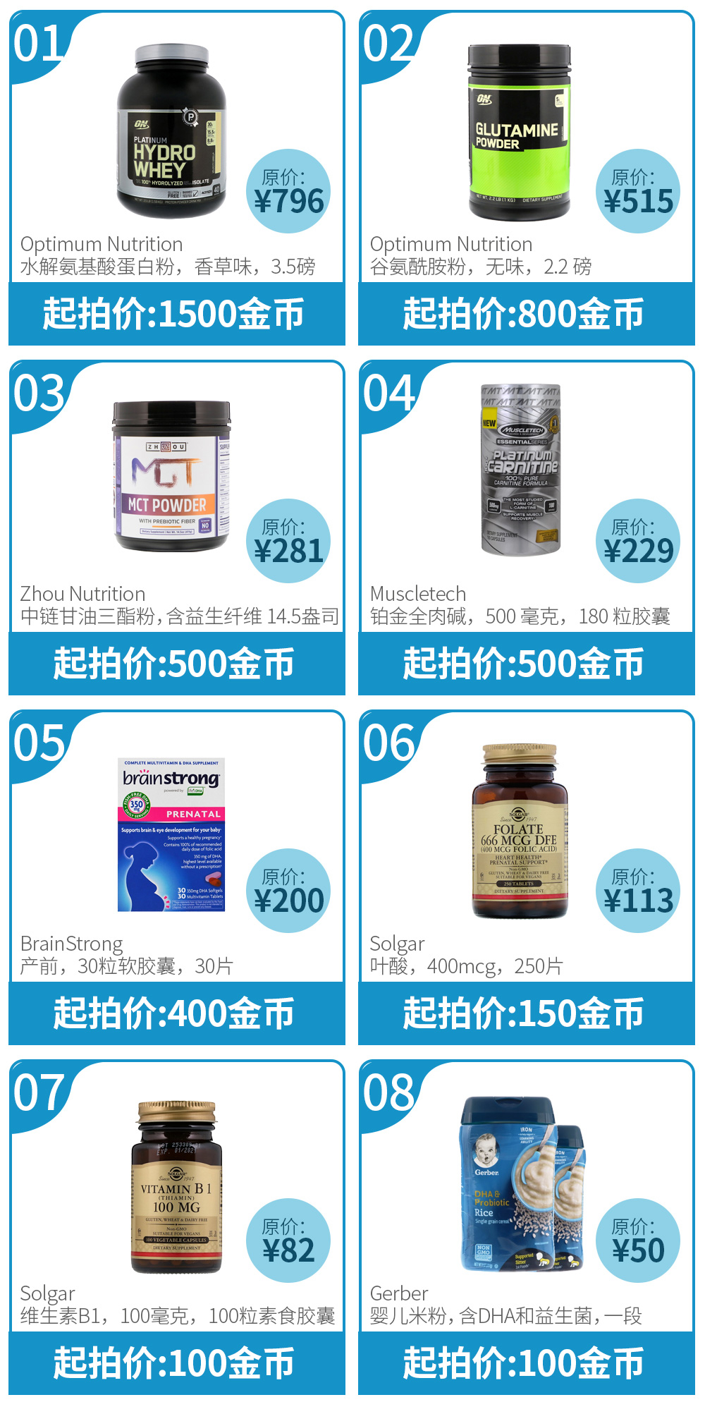 PRODUCTS (1).jpg