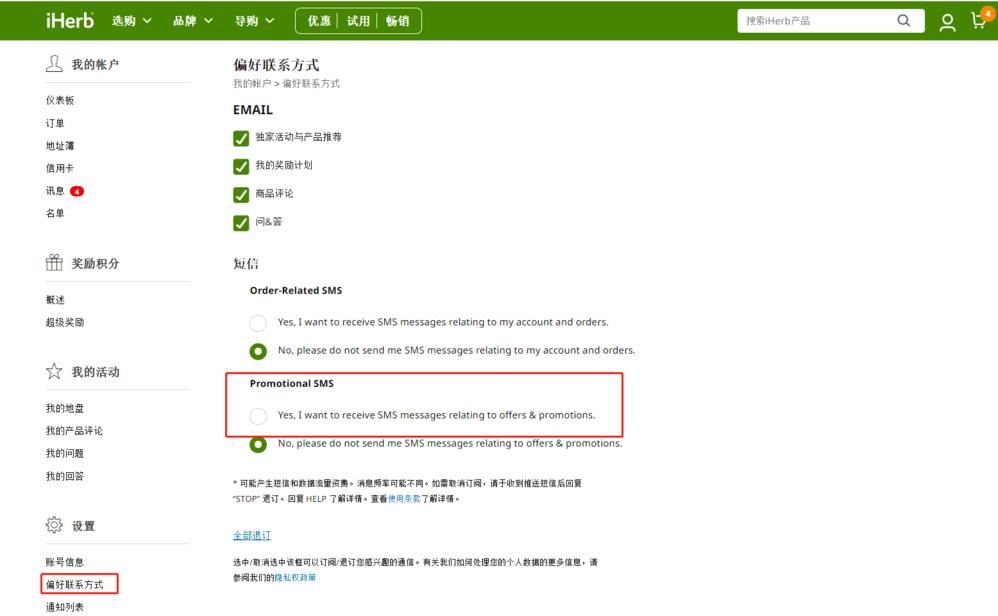 WeChat Image_20200518204302.png