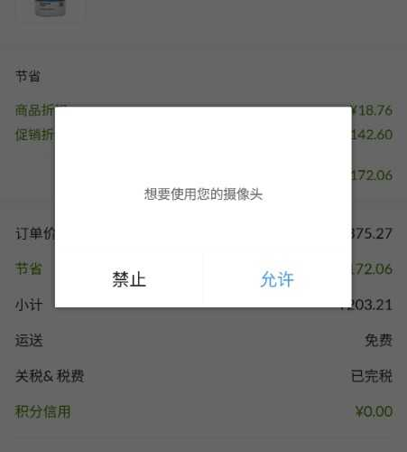 Screenshot_20200618-142145.jpg