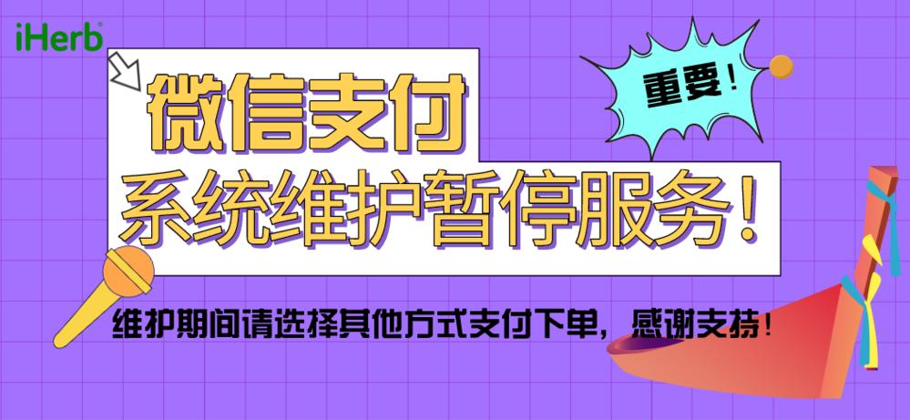 未命名_自定义px_2020-08-01-0 (2).png