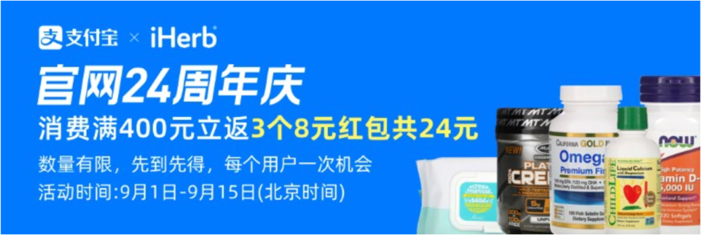 WeChat Image_20200902121825.png