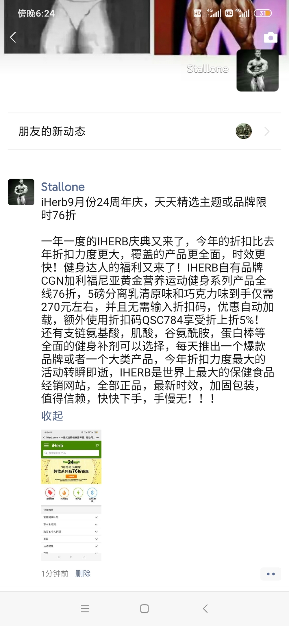 Screenshot_2020-09-03-18-24-47-808_com.tencent.mm.jpg
