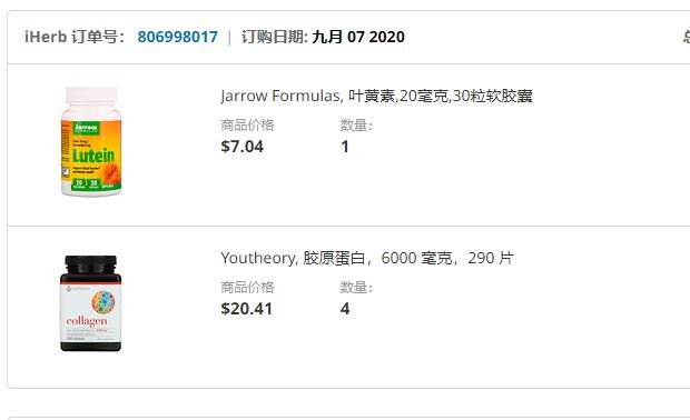 jarrow.JPG