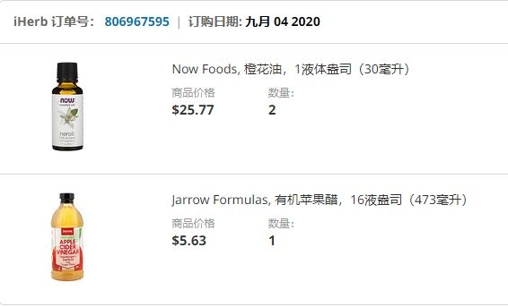 jarow 订单2.JPG