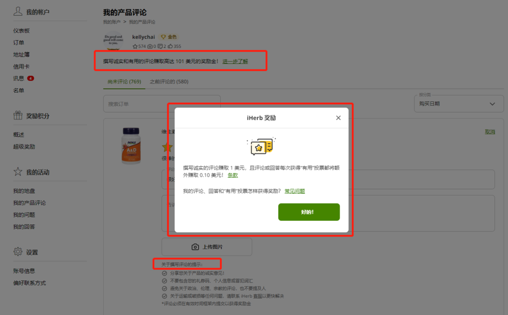 WeChat Image_20201002102115.png
