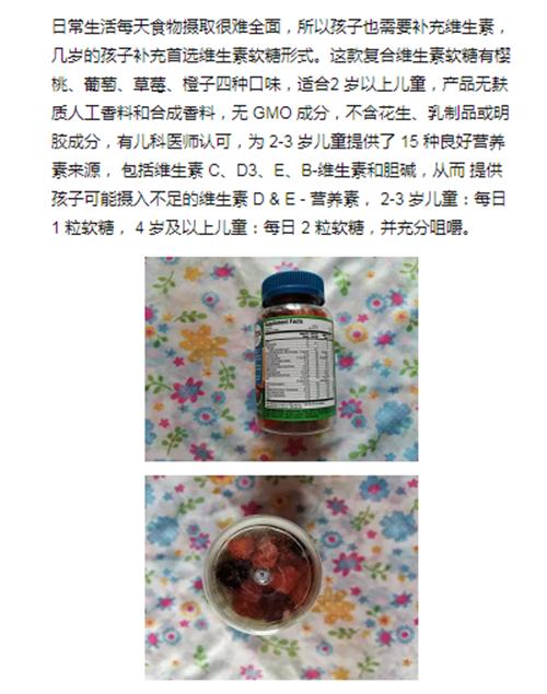 软糖12.png