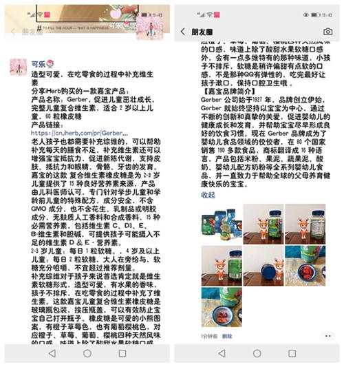 Screenshot_20201011_194350_com.tencent.mm.jpg