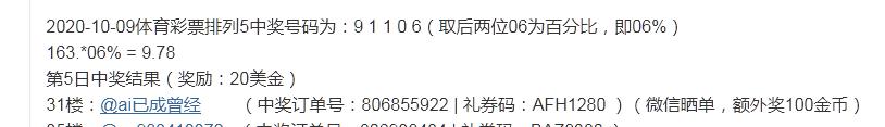 QQ图片20201216134852.png