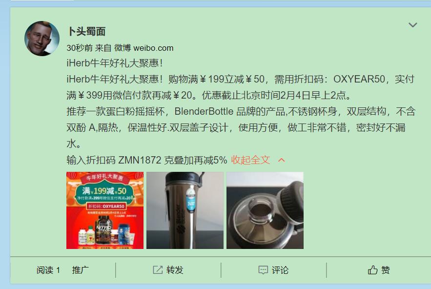 QQ图片20210202111417.png