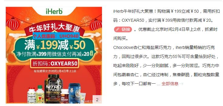 QQ浏览器截图20210203174630.png
