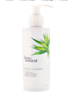 7.InstaNatural, Glycolic Cleanser, Anti-Aging, 6.7 fl oz (200 ml).png