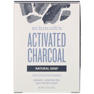 3.新 Schmidt's, Natural Soap for Face & Body, Activated Charcoal, 5 oz (142.jpg