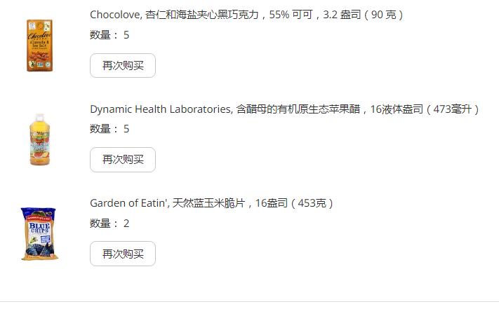QQ浏览器截图20210427001032.png